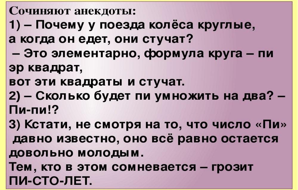 Анекдоты Дальнобойщиков