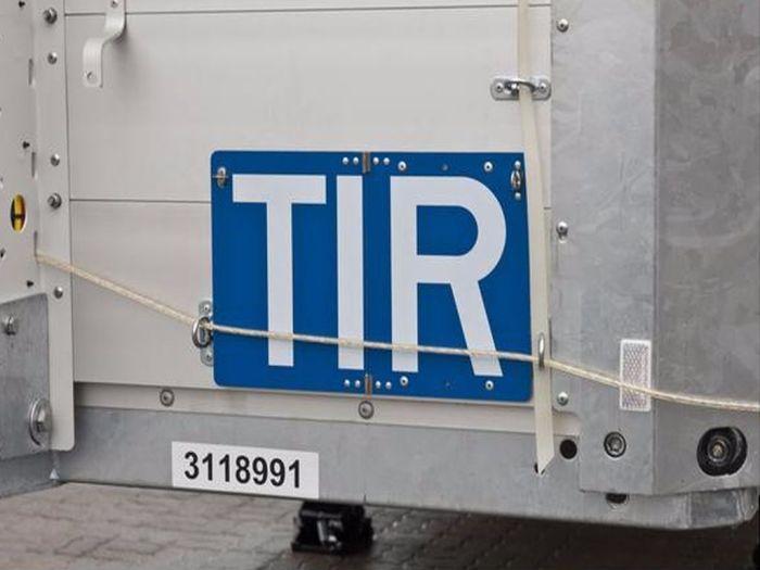Надпись ТИР