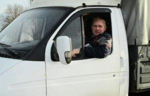 Категория вождения для дальнобойщиков