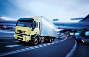 Междугородные перевозки грузов