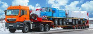 Особенности междугородных перевозок грузов