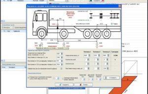 Расчет и построение схемы для автопоезда