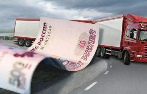 Сколько зарабатывают дальнобойщики